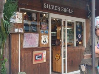岡山店 シルバーイーグル