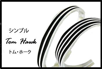 洗練されたシンプルなデザイン TOM HAWK シルバーバングル