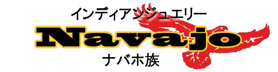 navajo_title