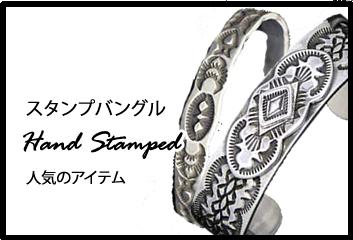 okada_stamped