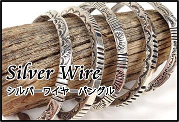 silver wire cuff ナバホ バングル シルバーワイヤー バー トライアングル