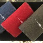 スティングレーの限定色!二つ折り財布